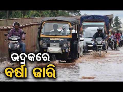 Video Cyclone Titli  Ground zero from Bhadrak download in MP3, 3GP, MP4, WEBM, AVI, FLV January 2017