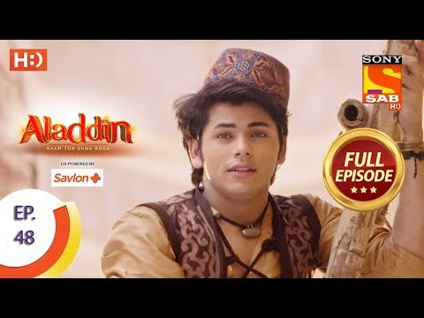 Aladdin - Ep 48 - Full Episode - 24th October, 2018
