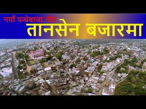 (राम्दी पुल तरेर | By Dolraj Barghare & Niru Shrees...15 minutes.)