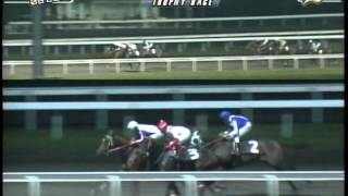 RACE 2 DREAM SUPREME 08/22/2014