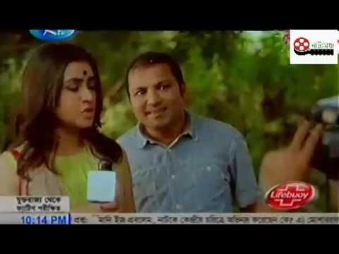 Bangla Eid Natok 2016 - Amar Goruke Like Din (আপনের গরু কে লাইক দেন) || Hasan।arfan।siddik। HD