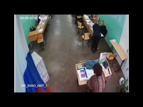 Вброс бюллетеней в Москве