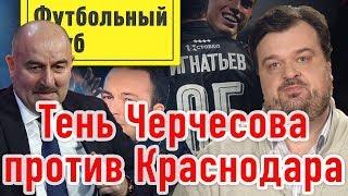 Передел футбольного рынка России