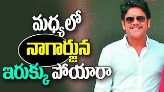Nagarjuna In Trouble With RGV Movie