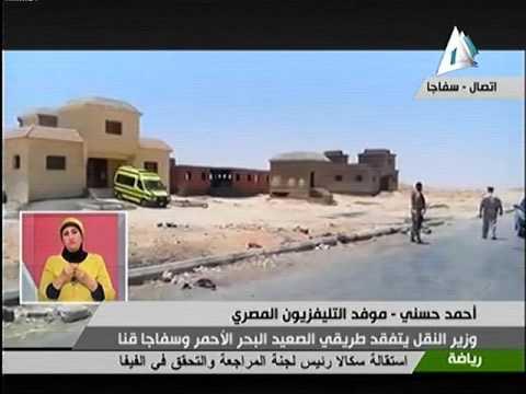 وزير النقل يتفقد طريقى الصعيد - البحر الاحمر وسفاجا - قنا