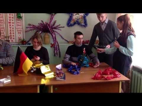 Новый год (сценка, урок НЕмецкого языка