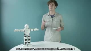 Alpha1 Pro 官方開箱影片