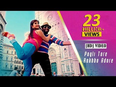 Download Pagli Tore Rakhbo Adore ( Full Video) | Idiot | Ankush | Srabonti | Eskay Movies hd file 3gp hd mp4 download videos