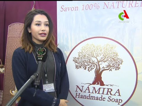 Salon international de l'Artisanat Traditionnel SIAT 2018