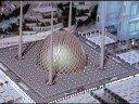 West Gate - Makkah