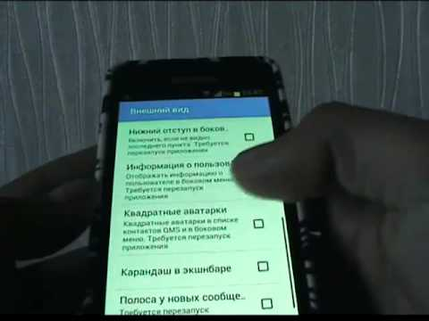 Неофициальный клиент 4pda ru