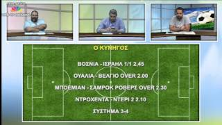 THE MUBET SHOW επεισόδιο 12/6/2015