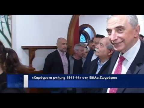 Βουλή -Ενημέρωση       (18/03/2019)