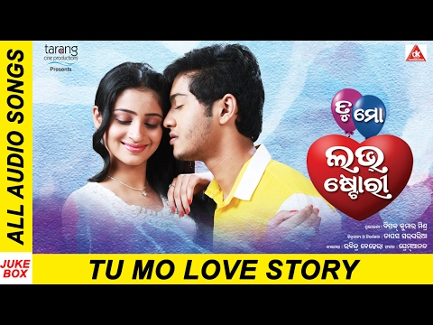Video Tu Mo Love Story  Odia Movie | Official Audio Songs Jukebox | Swaraj, Bhumika download in MP3, 3GP, MP4, WEBM, AVI, FLV January 2017