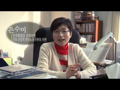 [영상] 창립15주년 축사