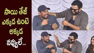 Sai Dharam Tej Fun with Solo Brathuke So Better Movie Director Subbu @Press Meet - Telugu Tonic