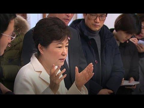 Επίσημα κατηγορούμενη η Παρκ Γκεουν – Χιε