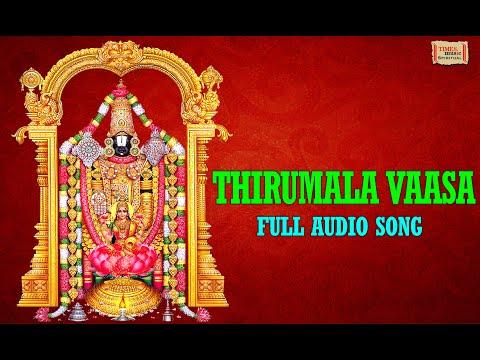Thirumala Vaasa | Most Popular Venkateswara Song