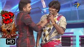 Video Funny Task – Dhee Jodi - 31st August 2016 – ETV Telugu MP3, 3GP, MP4, WEBM, AVI, FLV Oktober 2017
