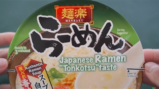 Hikari Menraku Tonkotsu Japanese Instant Ramen Noodles [Cooking in 4K, Unboxing & ASMR Eating]