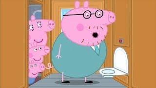 Peppa Pig en Español Episodios completos | Paseo en tren | Pepa la cerdita
