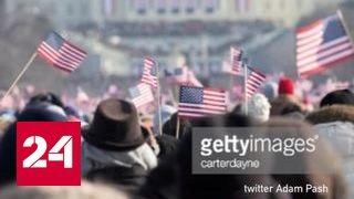 Штаб Трампа оконфузился: в Twitter президента загрузили фото с инаугурации Обамы