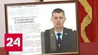 """Программа """"Дежурная часть"""" от 30 декабря 2016"""
