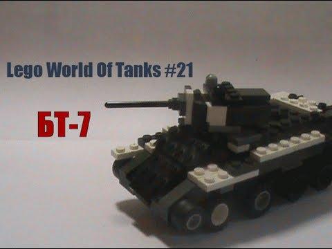 инструкция ворлд оф танк - фото 6