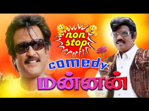 Video Mannan Movie Full Comedy Scenes | Rajinikanth | Goundamani | Non Stop Comedy Scenes download in MP3, 3GP, MP4, WEBM, AVI, FLV January 2017