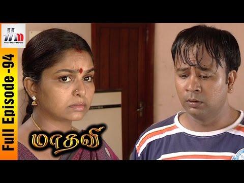 Madhavi Tamil Serial | Episode 94 | Madhavi Full Episode | Sara | Seenu | Home Movie Makers