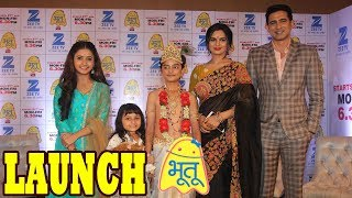 Zee TV's new show Bhootu's launch.. Sana Amin Sheikh's comeback.. Interview of the cast.. ➤Subscribe Telly Reporter @ http://bit.do/TellyReporter➤SOCIAL MEDIA Links: ➤https://www.facebook.com/TellyReporter➤https://twitter.com/TellyReporter➤https://www.instagram.com/TellyReporter➤G+ @ https://plus.google.com/u/1/+TellyReporter