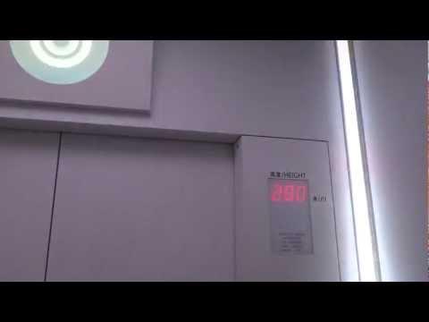 The World's Fastest Elevator (видео)