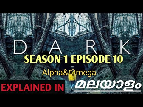 Dark Season 1 / Episode 10 / Alpha and Omega / Explained In Malayalam / Revealtimes