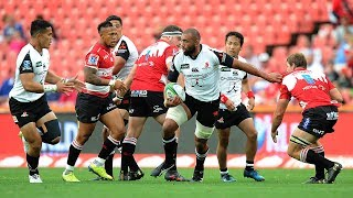 Lions v Sunwolves Rd.5 2018 Super Rugby video highlights