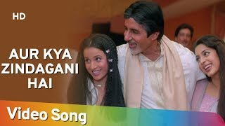 Nonton Aur Kya Zindagani Hai Part 1  Hd    Ek Rishtaa  The Bond Of Love Song   Amitabh Bachchan   Rakhee Film Subtitle Indonesia Streaming Movie Download