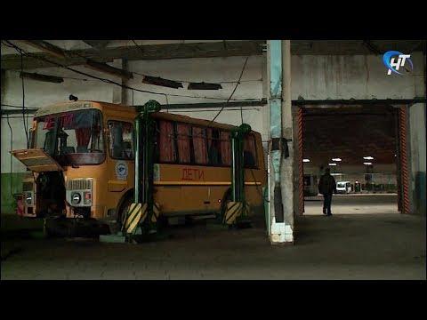 Ученики Борковской школы пропускают занятия из-за сломанного школьного автобуса