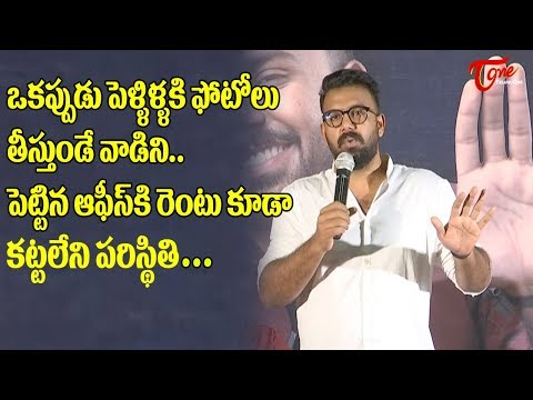 Meeku Matrame Cheptha Actor and Director Tarun Bhaskar Special Interview | TeluguOne Cinema