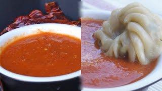 Red Spicy Chilli Shutney/ Milakai Chutney / Momos Chutney -  in Tamil