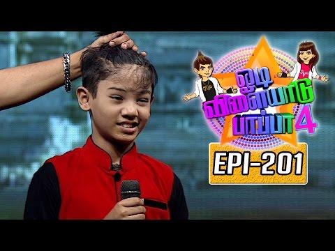 Odi-Vilayadu-Pappa-Season-4-Epi-201-Vamsi-Kiran-Dance-Show-25-05-2016