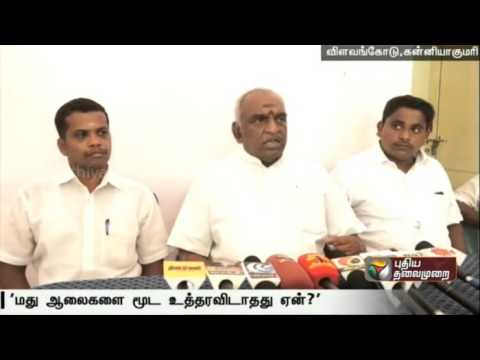 Pon-Radhakrishnan-asks-why-the-DMK-and-ADMK-have-not-ordered-the-closure-of-liquor-factories