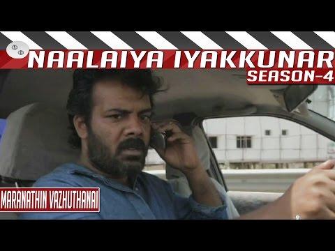 Lets-find-who-will-kill-the-hero-Thriller-Short-Film-Maranathin-vazhuthanai-Pravin