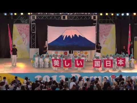 昭和保育園「たちばな」(どまつり2013・前夜祭)
