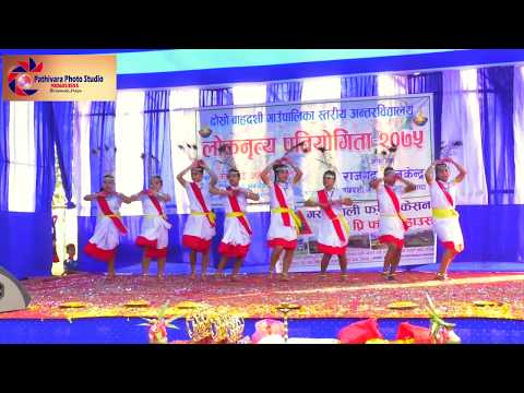 Jhagad Folk Dance By Namuna English School