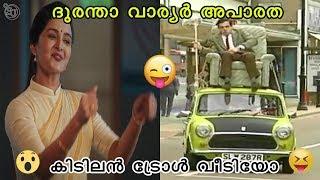 Video എജ്ജാതി പരസ്യം   Kalyan Jewellers Ads   Troll Video   shiyasU MP3, 3GP, MP4, WEBM, AVI, FLV Agustus 2018