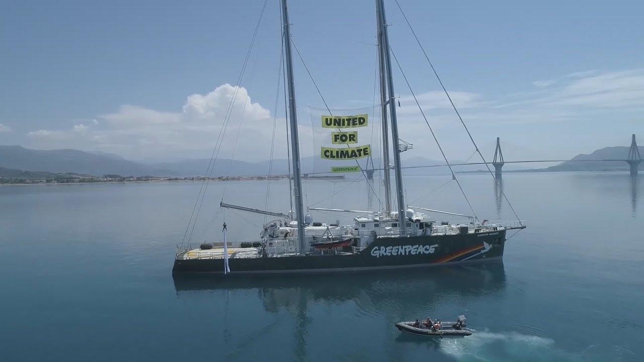 Ολοκληρώθηκε στην Κέρκυρα το ελληνικό τμήμα της περιοδείας «Μαζί για το Κλίμα» του Rainbow Warrior