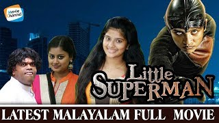 Video Little Superman Malayalam Full Movie 2D | Latest Malayalam Movie Full | 2D Malayalam Movie | Vinayan MP3, 3GP, MP4, WEBM, AVI, FLV Juni 2018