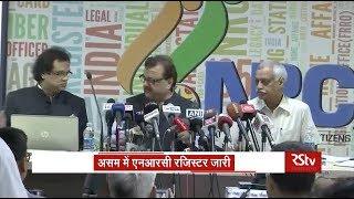 Assam NRC final draft released