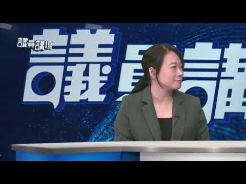 【議員講壇第268期】崔世平◆本澳青 ...