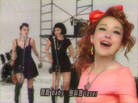 大嘴巴Da Mouth [魯蛇 / Loser] MV