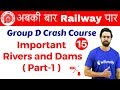 9:40 AM - Group D Crash Course | Important Rivers and Dams in India (Part-1) By Bhunesh Sir| Day #15